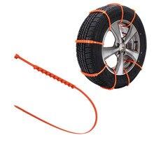 1 шт., зимняя Нескользящая универсальная оранжевая износостойкая колесная шина, противоскользящая аварийная цепь для автомобиля, грузовика, внедорожника, MPV, автомобильные аксессуары