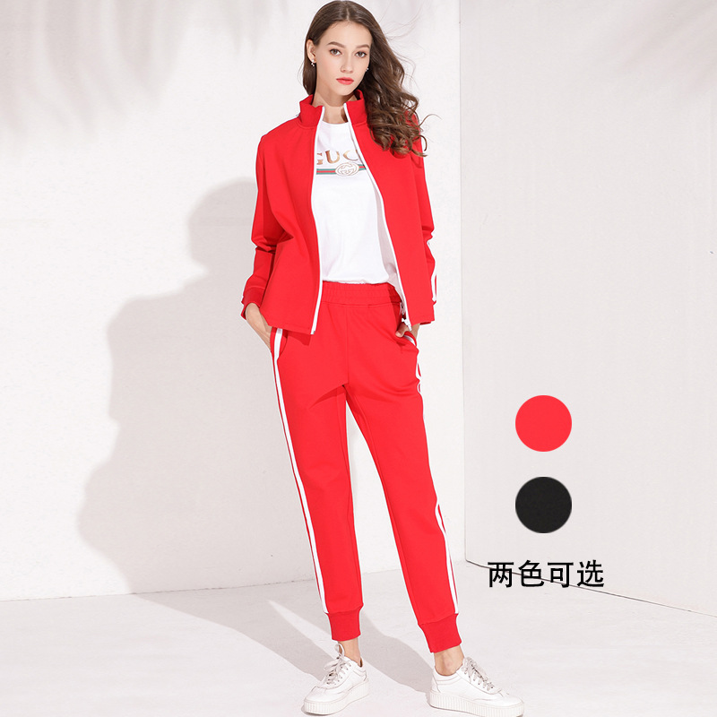 2019 Autumn New Products Zhang Xueying Long Sleeves Model Knitted Jogging Suits Fashion Casual Sporty School Uniform WOMEN'S Sui