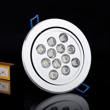 ICOCO czyszczenie magazynu wyprzedaż najniższa sprzedaż 12W wysokie dioda LED dużej mocy światła sufit AC 85 ~ 265V połysk fajne biały promocyjna wyprzedaż tanie tanio 10 ~ 15 30 metrów kwadratowych Kuchnia 90-260 v Aluminium Brak Żarówki led Współczesna Awaryjne Polerowana stal Galwanicznie