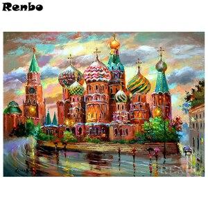 Алмазная живопись 5D «сделай сам» в русском стиле, святилище Василия, Соборное полностью квадратное круглое сверло, Алмазная мозаика, вышивк...