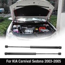 2PCS Lift Support Gas Struts For KIA Carnival Sedona 2003-2005 Rod Shock Lift Support Strut Spring Shock Strut 0K53Y56620 цена