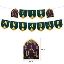 1 パックイードムバラクパーティーバナーeidmubarak手紙プルフラグラマダンの装飾イスラムフェスティバルデコレーション