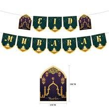 1Pack Eid Mubarak Party Banner EIDMUBARAK Letters Pull Flag for Ramadan Decoration Islamic Festival Decoration