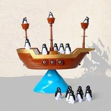 Детская игрушка пингвин Пиратский Корабль игрушки с балансом;