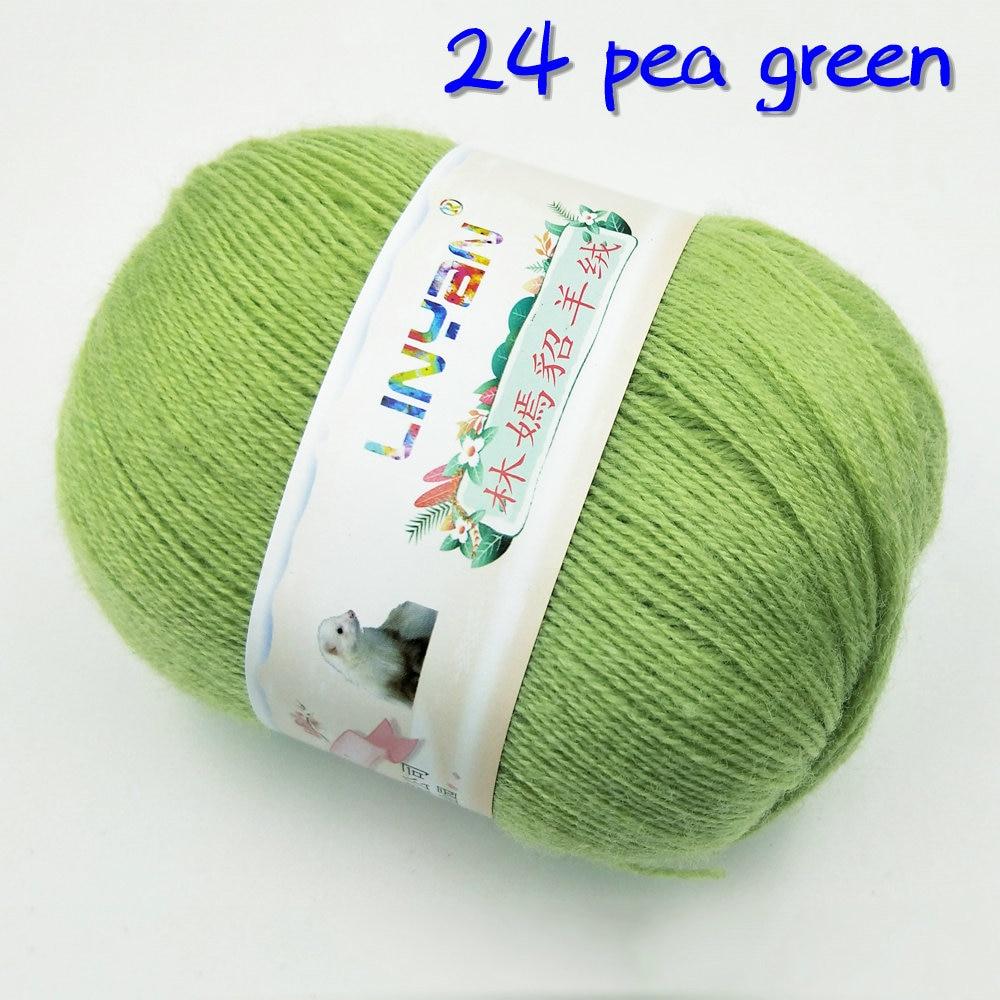 24 pea green