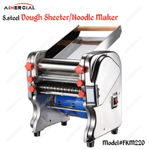 FKM240 Electric Dough Roller Sheeter S.steel Noodle Dumpling Pasta Maker Making Machine with Changeable Roller and Blade цена