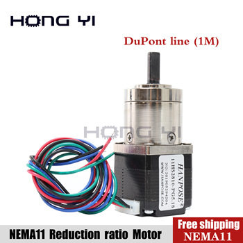 Nema 11 Stepper Motor Gear ratio 5:1 14:1 19:1 40mm Planetary Gearbox High Torque Geared Stepper Motor 1.0A DIY CNC 3D Printer image