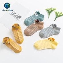 Летние хлопковые сетчатые носки для новорожденных 5 цветов