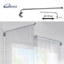 D12/8 мм переменный стержень 40-70 см, аксессуары для занавесок стержень для украшения окон