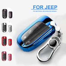 1 Pcs TPU Car Remote Key Fob Case Cover Holder Protector Shell For Dodge Charger Chrysler Jeep Compass Car Accessoroies Parts