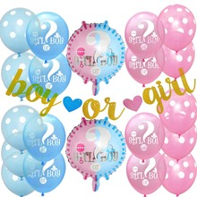 Boy or Girl Banner and Balloons Paper Flower Ball Pregnancy Announcement Gender Reveal Party Pack Baby Shower Decorations Set