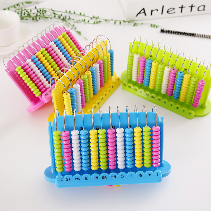 Counter Mathematics Teaching Aids Primary School Arithmetic Toy Wood Abacus Toy Children'S Educational Arithmetic Zhu Suan Jia