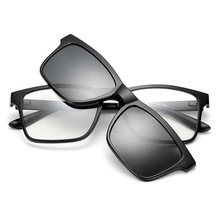 Three-in-One 2202 Polarized Sunglasses Men And Women Driving Night-Vision Goggle