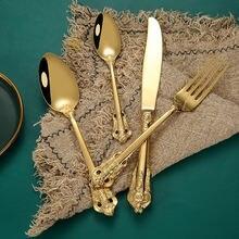 Домашняя посуда столовый набор из ложки и ножей золотых столовых