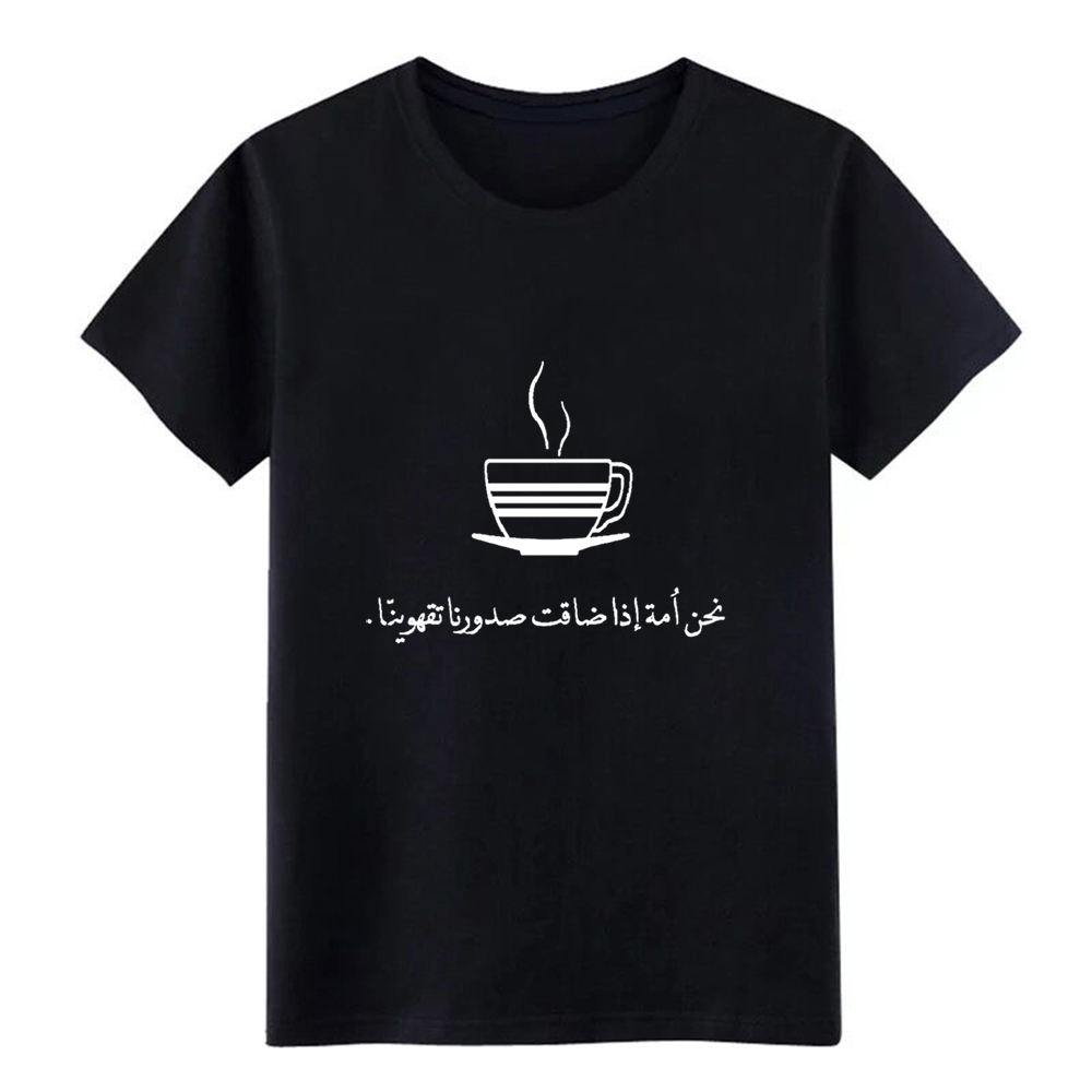 New Men's Coffee In Arabic T Shirt Designer Cotton Round Collar Leisure Crazy Authentic Summer Unique Shirt Men T Shirt Harajuku