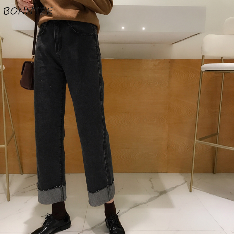 Wide Leg Jeans Women Elegant Retro Trendy Ladies Ankle-length All-match High Waist Womens Clothing Korean Style Trousers Fashion
