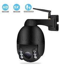 Besder 1080p ptz wifi câmera 5x zoom óptico 2.7 13.5mm lente ao ar livre velocidade dome câmera ip cctv segurança sem fio camara camhi