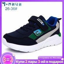 М.мичи кросовки для мальчиков кроссовки детские для мальчиков весенняя обувь для бега ботинки детскиетуфли для мальчиков обувь обувь мальчик из Москвы размер 26-36 ML378