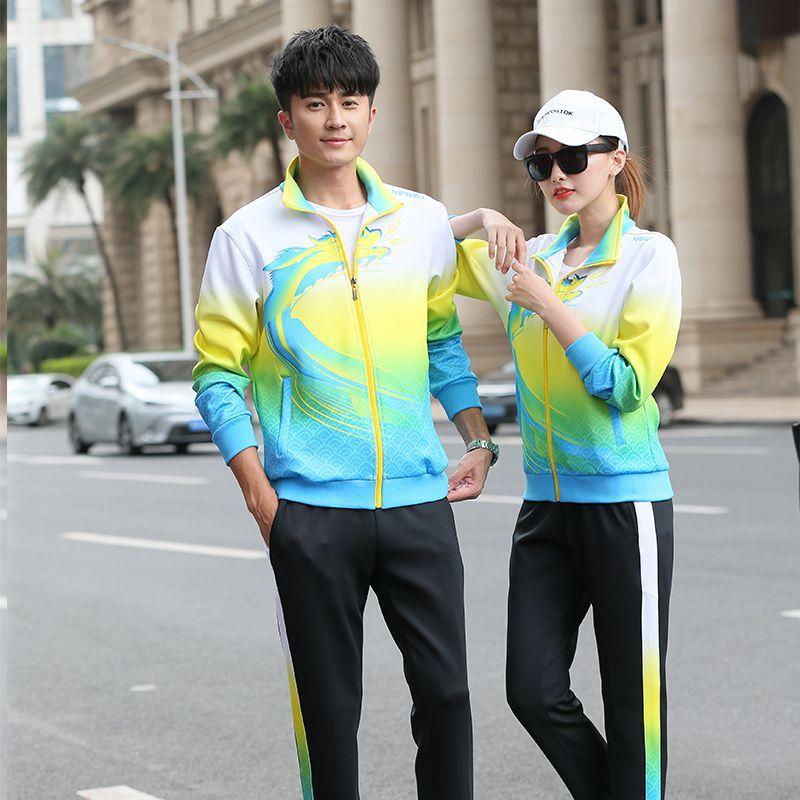 Купить спортивный костюм для мужчин и женщин свитшот на молнии с принтом