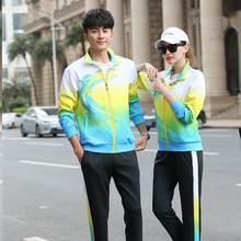 Спортивный костюм для мужчин и женщин свитшот на молнии с принтом