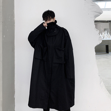 Male Japan Streetwear Trench Coat Men Oversize Detachable Collar Loose Casual Lo