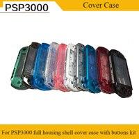 10 색 지우기 투명 색상 PSP3000 PSP 3000 쉘 게임 콘솔 교체 전체 주택 커버 케이스 버튼 키트