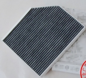 cabin air filter for 2010- AUDI A6 A7 Sportback A8 2.0 TDI / 2.0 TFSI / 3.0 4.2 4.0 TDI quattro / oem:4H0819439 #FT17C image