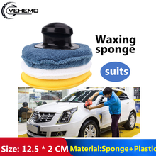 VEHEMO Multicolor Trim Cleaning Microfiber Waxing Polisher Sponge Pads 1 Set Car Care Polishing Waxing Sponge Buffing Pad