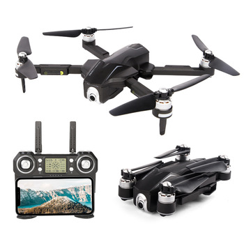 Folding UAV HD professional 4K aerial photography remote control aircraft four-axis aircraft brushless GPS
