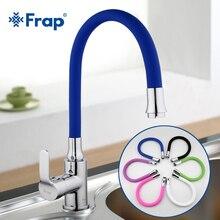 Frap силикагель нос любое направление вращающийся кухонный кран холодной и горячей воды смеситель Torneira Cozinha одной ручкой кран F4353