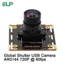 ELP No Dragging Shadow High Frame Rate 720P 60fps Webcam Global Shutter USB Camera used for barcode scanner (BW Mode)