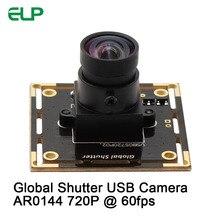 ELPไม่มีลากShadowอัตราเฟรมสูง 720P 60fpsเว็บแคมทั่วโลกชัตเตอร์กล้องUSBใช้สำหรับBarcode Scanner (โหมดBW)