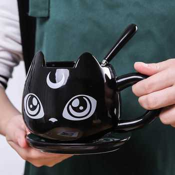 Black Cat Ceramics Coffee Mug 1