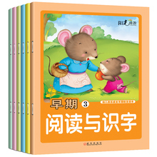 4 pcs / set children's enlightenment picture book reading literacy book preschool children's literacy Preschool education book odell education developing core literacy proficiencies grade 7