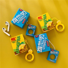 3D Cute Vitasoy VITA Lemon Tea Silicone Earphone Cases For Apple Airpods 1/2 Shockproof Protection Skin Cover with Ring Lanyard