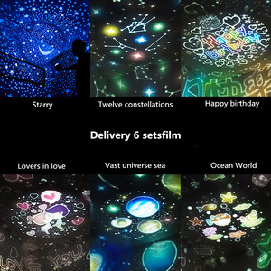 Image 5 - Całowanie ryby obracanie lampka nocna projektor atmosfera Spin Starry gwieździste niebo mistrz dzieci dzieci dziecko sen romantyczny Led USB