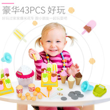 Детская игрушка для мороженого, попкорн, тележка для супермаркета, мини-тележка, машина для мороженого, для детей, каждая семья имеет эффективность