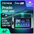 TEYES SPRO Plus Штатная магнитола For Тойота Ленд Крузер Прадо J150 For Toyota Land Cruiser Prado 150 2009 - 2013 Android 10, до 8-ЯДЕР, 2DIN автомагнитола 2 DIN DVD GPS мультимедиа авто...