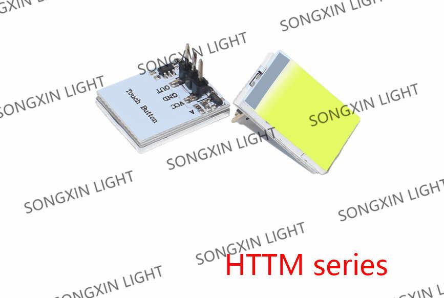 緑、青、赤と黄色の色 rgb 容量性タッチスイッチボタンモジュール 2.7 に 6 v モジュール抗ジャミングは強力な httm シリーズ