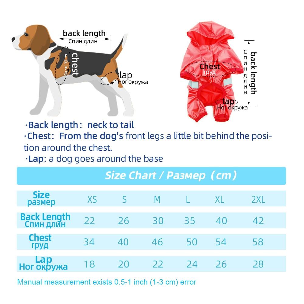 מעיל לכלב 2
