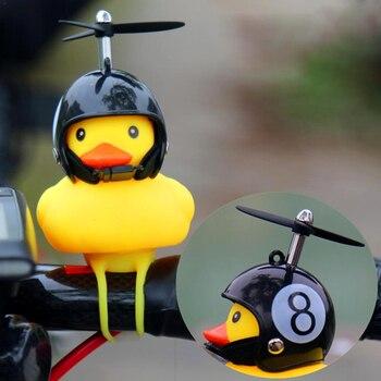 2020 HOT MTB Bike Head Light Bicycle Bell Small Yellow Broken Wind Duck Helmet Bicycle Lights Bike Accessories Moto Riding Light