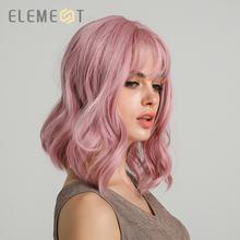 Element короткие натуральные волнистые волосы синтетические