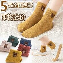 5 пар детских носков, различные стили, носки для малышей, осенние и зимние хлопковые носки для девочек и мальчиков