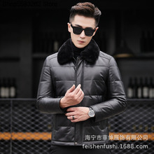 Leather Down Genuine Leather Leather Coat Male Haining Genuine Leather Down Jacket Male Fur Mink Lapel Medium Length Thick cheap Loose Black Casual zipper Full Zippers STANDARD 100 Lace Wool White duck down NONE 100g Letter Long Medium and long (65cm length ≤80 cm)