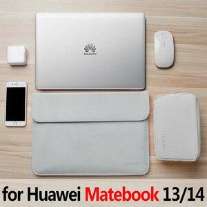 Matte Laptop Sleeve Case for H