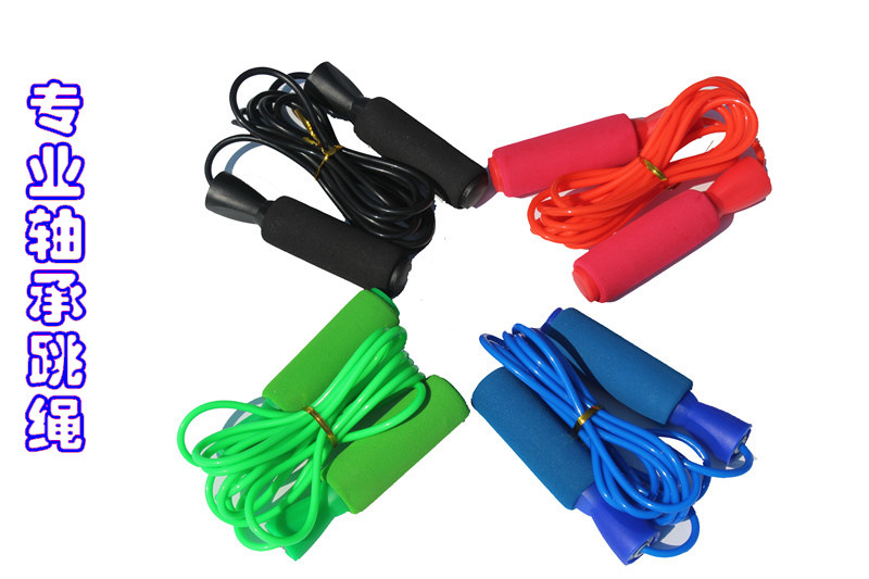 Bearing Jump Rope Adult Children Jump Rope PVC Rope Solid The Academic Test For The Junior High School Students Racing Jump Rope