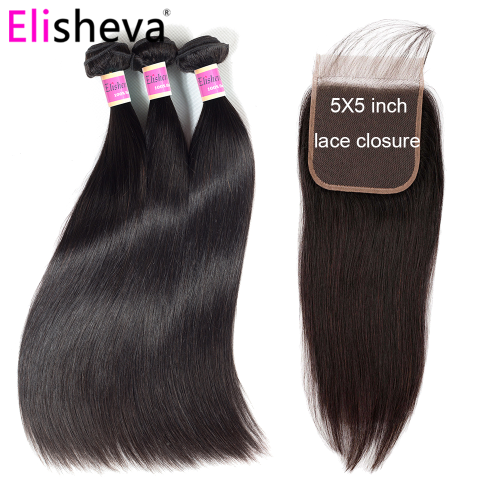 Elisheva Remy Peruvian Human Hair Weave Bundles Straight Hair 3 Bundles With 5x5 Closure  Natural Black Color Hair Extension