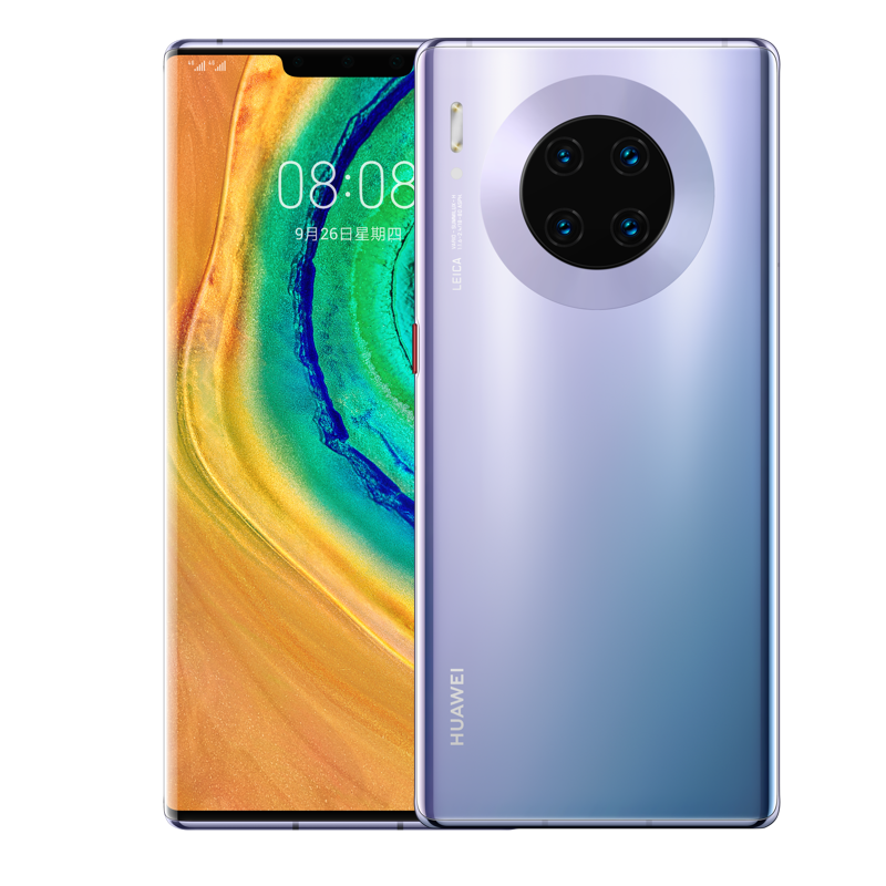Image 4 - 6.53 inch Original HUAWEI Mate 30 Pro Mobilephone Kirin 990 Octa Core Android 10 Gesture Sensor in screen 4500 mAh Google Play-in Cellphones from Cellphones & Telecommunications