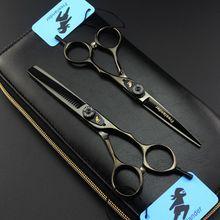 5.5 japan Haircut Scissors Hairdressing Thinning Shears Professional Barber Japanese Hair High Quality Makas
