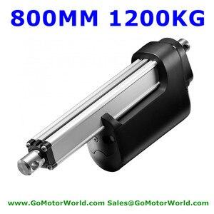 12000N 1200 кг 2640LB сила 12В 24В 800 мм регулируемый ход сверхмощный Промышленный линейный привод Бесплатная доставка